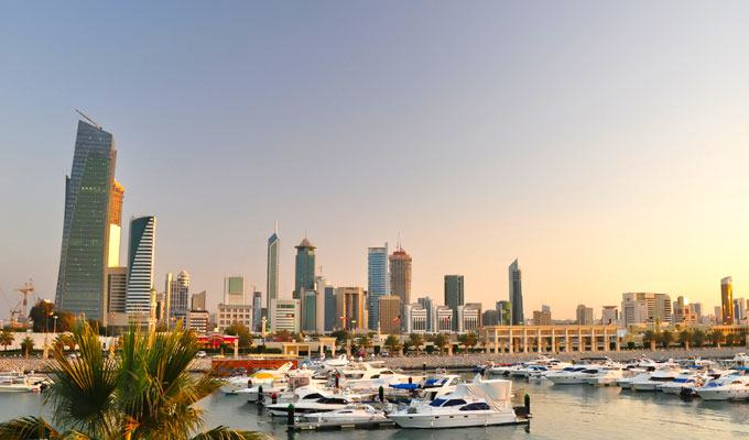 Cidade mais quente do mundo: Cidade do Kuwait